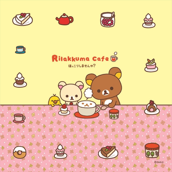 Rilakkuma cafe リラックマ メガネ拭き 1