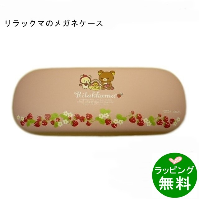 Rilakkuma リラックマケース イチゴ-1 ピンク