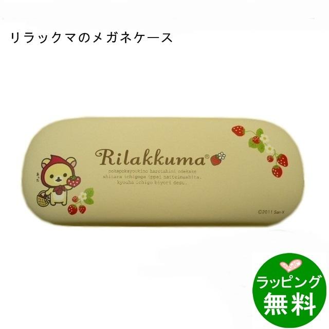 Rilakkuma リラックマケース イチゴ-3 ベージュ