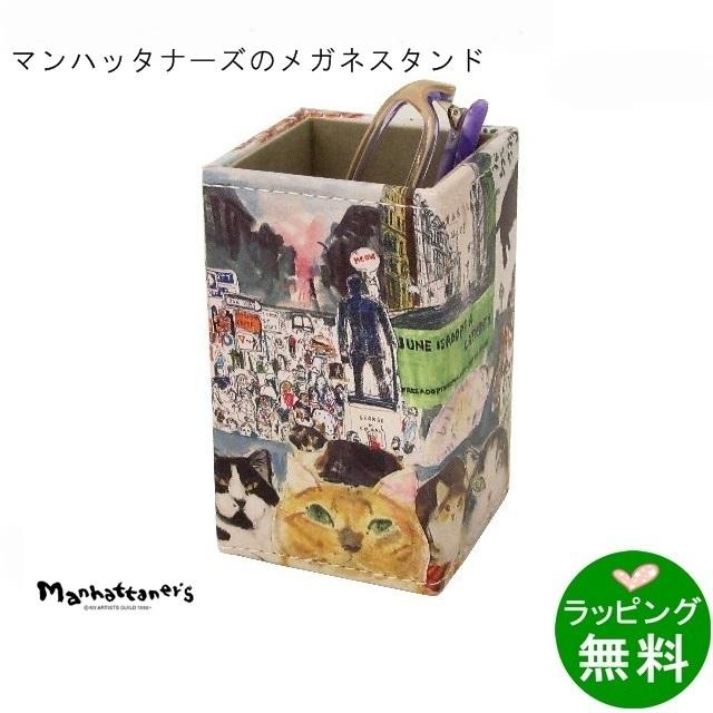 MANスタンド-3[マンハッタナーズ MANHATTANER'S] [新着]