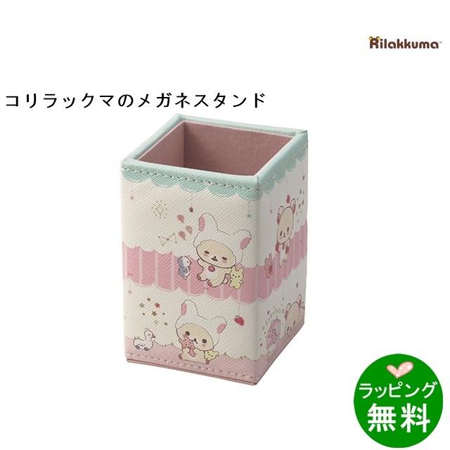 Rilakkuma コリラックマ スタンド-4 カワイイユメ 098036  [新着]