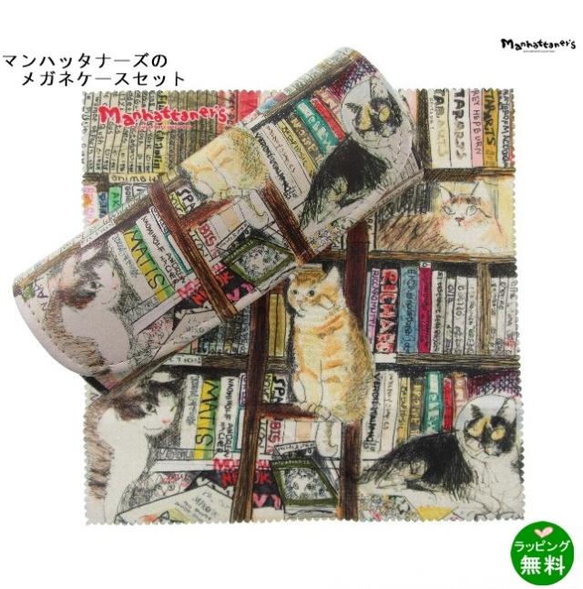 セット(ケース&クロス)MAN‐35本棚猫拡張版[マンハッタナーズ MANHATTANER'S]