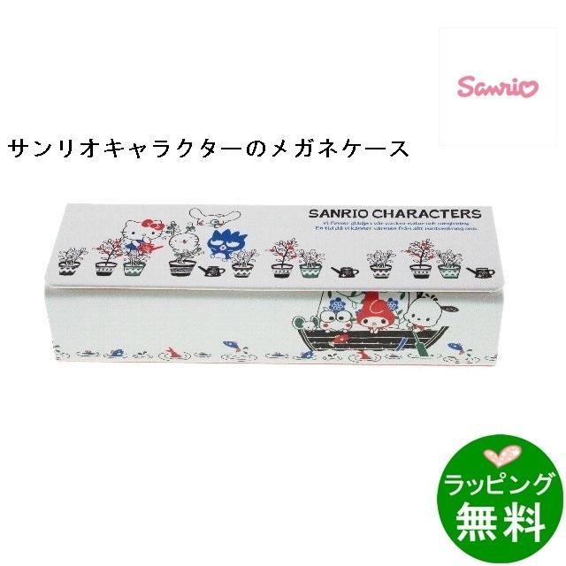 サンリオメガネケースA-ホワイト SR-1200TR-MC [サンリオSanrio][新着]