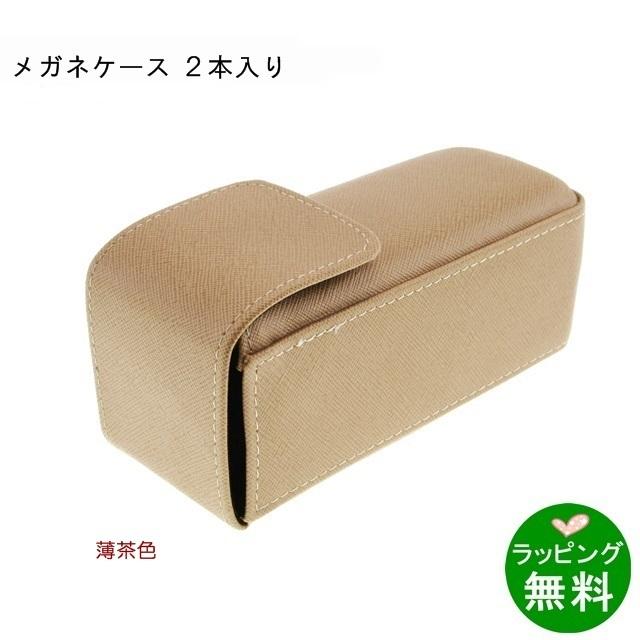 にこちゃんD‐67 ウスチャ
