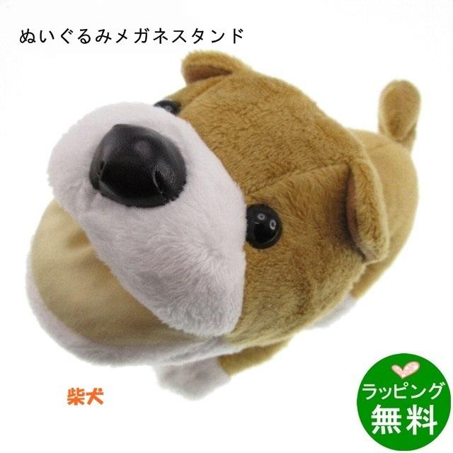 アニマルスタンド 柴犬