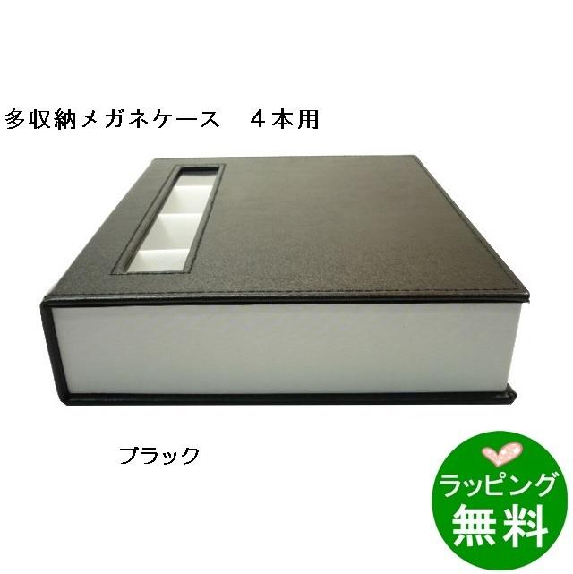 OPT-BOX-4 ブラック