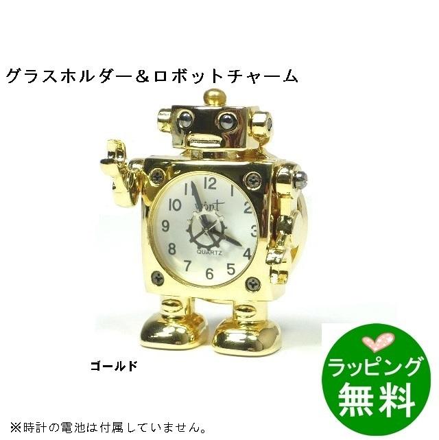 ウォッチホルダー ME‐8 GOLD[アウトレット]