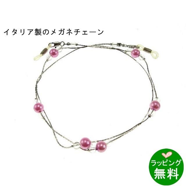 Portofino プラスチックビーズRef.09373 ピンク