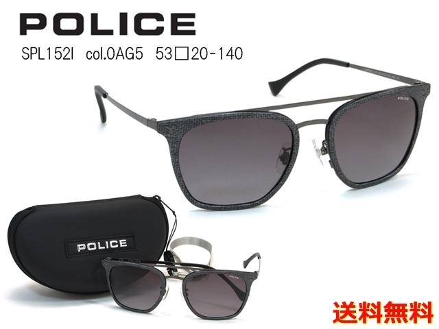 [POLICE] SPL152I 0AG5
