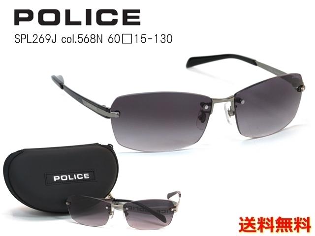 [POLICE] SPL269J 568N