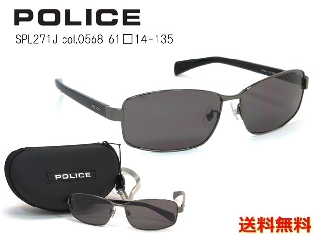 [POLICE] SPL271J 0568