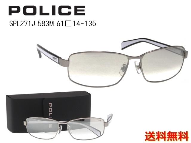 [POLICE ポリス]  SPL271J 583M 61 [サングラス]