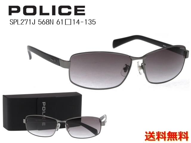 [POLICE ポリス]  SPL271J 568N 61 [サングラス]