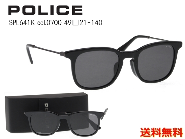 [POLICE ポリス]  SPL641K 0700 49 [サングラス]