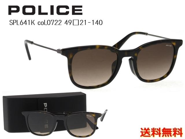 [POLICE ポリス]  SPL641K 0722 49 [サングラス]