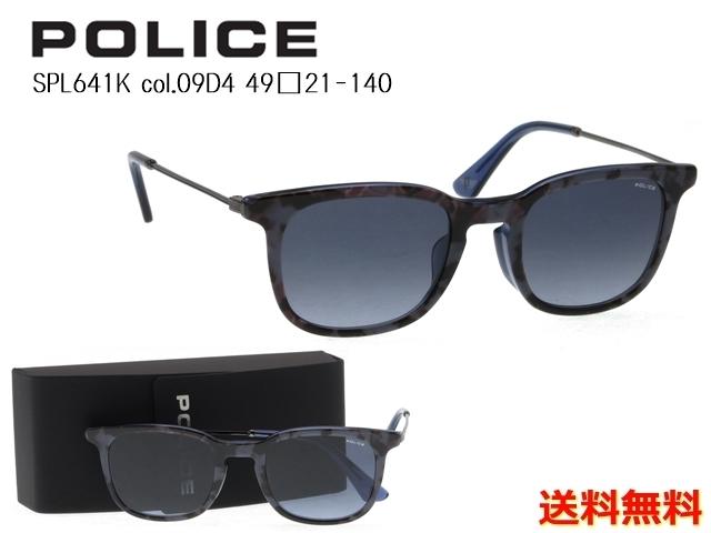 [POLICE ポリス]  SPL641K 09D4 49 [サングラス]