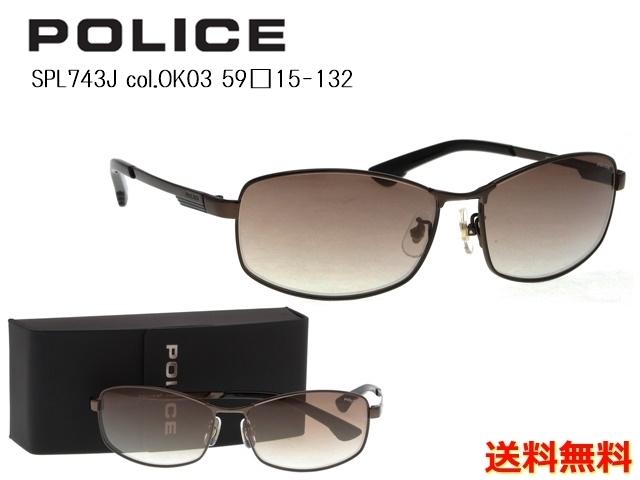 [POLICE ポリス]  SPL743J OK03 59 [サングラス]