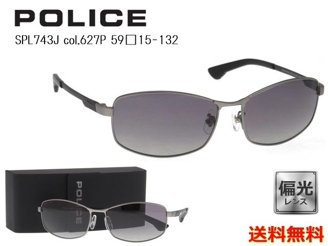 [POLICE ポリス]  SPL743J 627P 59 [偏光] [サングラス]