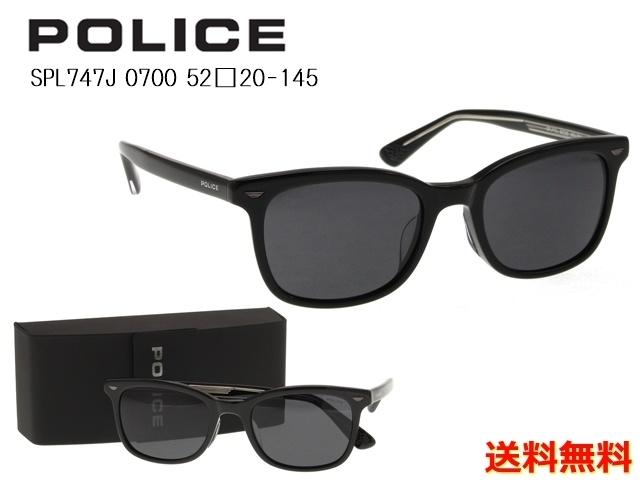 [POLICE ポリス]  SPL747J 0700 52 [サングラス]