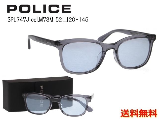 [POLICE ポリス]  SPL747J M78M 52 [サングラス]