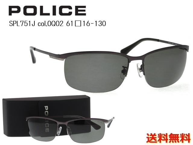 [POLICE ポリス]  SPL751J OQO2 [サングラス]