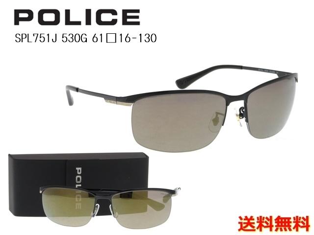 [POLICE ポリス]  SPL751J 530G 61 [サングラス]