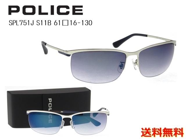 [POLICE ポリス]  SPL751J S11B 61 [サングラス]