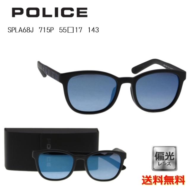 POLICE ポリス サングラス