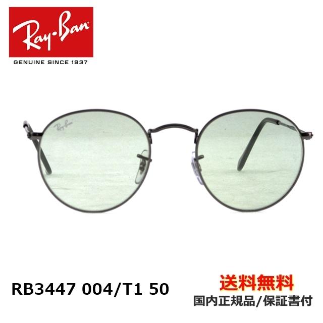 [Ray-Ban レイバン] RB3447 004/T1 50  [サングラス][新着]