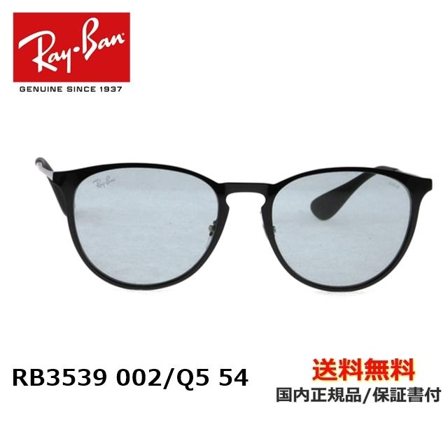 [Ray-Ban レイバン] RB3539 002/Q5 54 [サングラス][新着]
