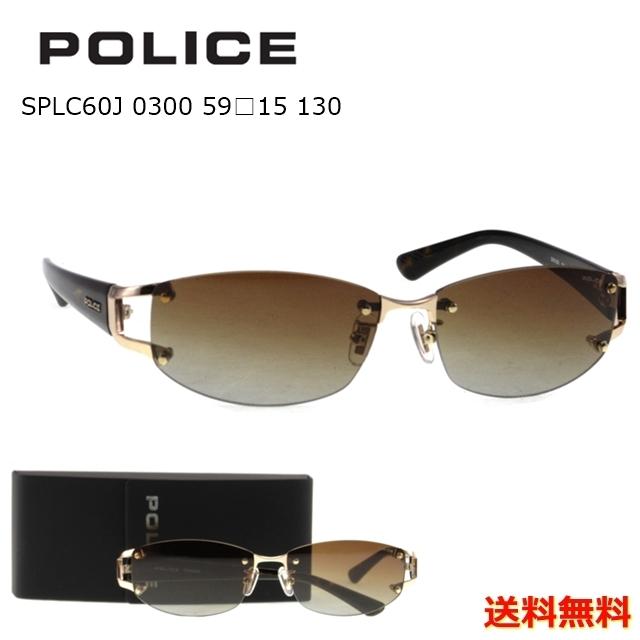 [POLICE ポリス]  SPLC60J 0300 59 [サングラス][新着]