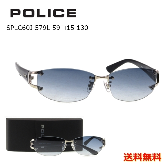 [POLICE ポリス]  SPLC60J 579L 59 [サングラス][新着]