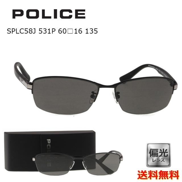 [POLICE ポリス]  SPLC58J 531P 60 [サングラス][新着]