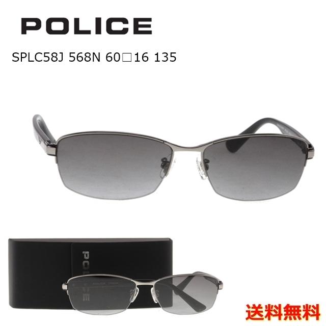 [POLICE ポリス]  SPLC58J 568N 60 [サングラス][新着]