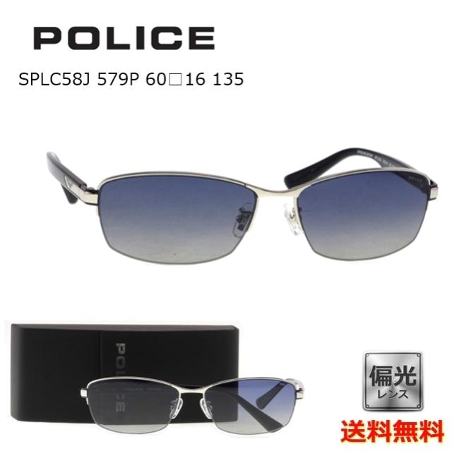 [POLICE ポリス]  SPLC58J 579P 60 [サングラス][新着]