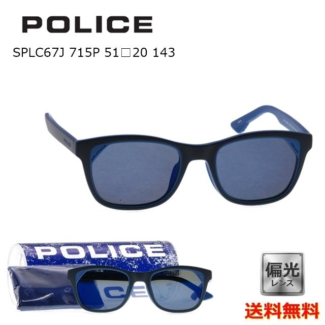 [POLICE ポリス]  SPLC67J 715P 51 [サングラス][新着]
