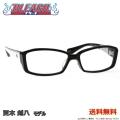 [SALE][BLEACH X Straat] STB612 更木剣八 COL.2 ブラック/ホワイト
