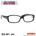 [SALE][BLEACH X Straat] STB612 更木剣八 COL.3 ダークパープル/ブラック