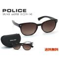 [POLICE] SPL143I 0958