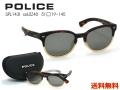 [POLICE] SPL143I 0Z40