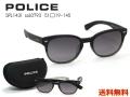 [POLICE] SPL143I 0793
