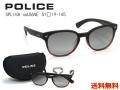 [POLICE] SPL143I 06NE