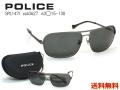 [POLICE] SPL147I 0627