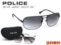 [POLICE] SPL147I 0531