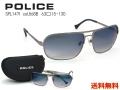 [POLICE] SPL147I 568B
