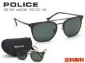 [POLICE] SPL152I 0Z40