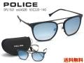 [POLICE] SPL152I AG2B