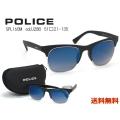 [POLICE] SPL160M U28B