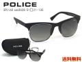 [POLICE] SPL160 0U28