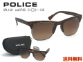 [POLICE] SPL160 0738